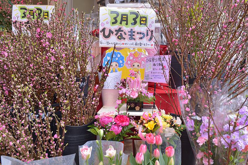 いわい生花ギャラリー